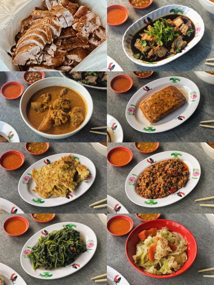 05 House of Teochew